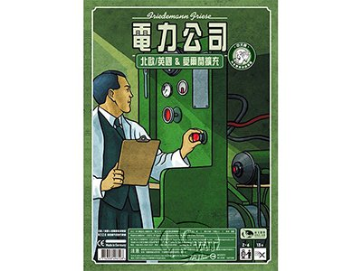 Power Grid Ex8 Northern Europe, United Kingdom & Ireland-Chinese Language Edition