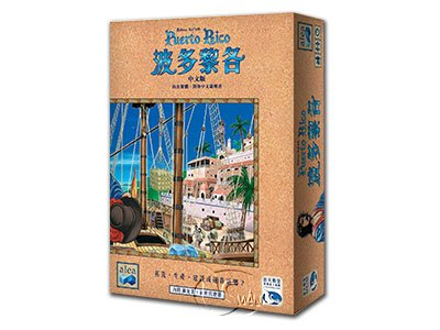 Puerto Rico-Chinese Language Edition(Include Exp1)