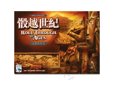 Roll Through The Ages-Chinese Language Edition