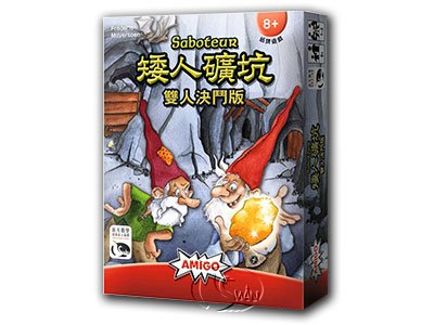 Saboteur Duel-Chinese Language Edition