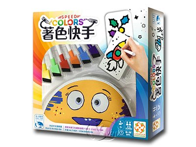 Speed Colors-Chinese Language Edition