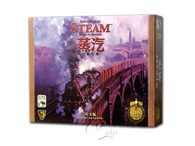 Steam: Rails to Riches-Chinese Language Edition