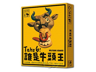 Take 6(6 Nimmt)-Chinese Language Edition