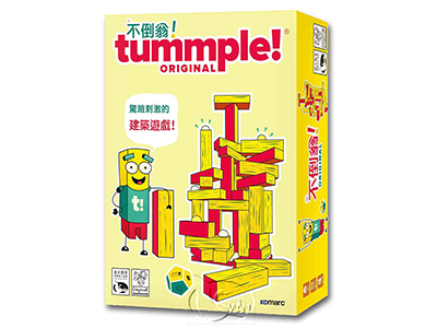 Tummple! Original-Chinese Language Edition