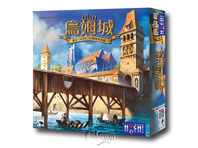 Ulm-Chinese Language Edition